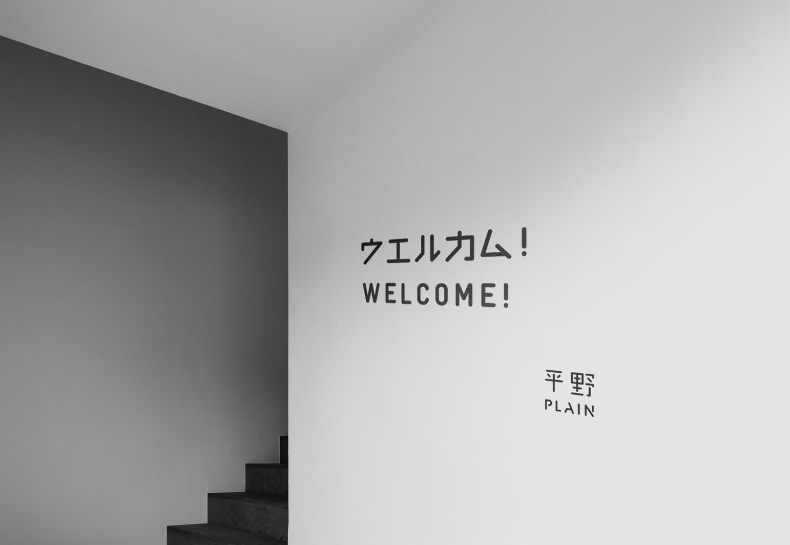 signage-02
